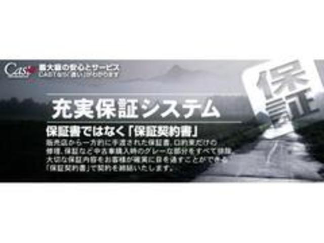 X-アーバン ソリッド 後期/スマートキー/禁煙/ナビTV/黒半革/オートAC/Iストップ/衝突軽減/プッシュST/DVD再生/HDD録音/純正16AW/オートハイビーム/PVガラス/ウインカーミラー/電動格納ミラー(23枚目)
