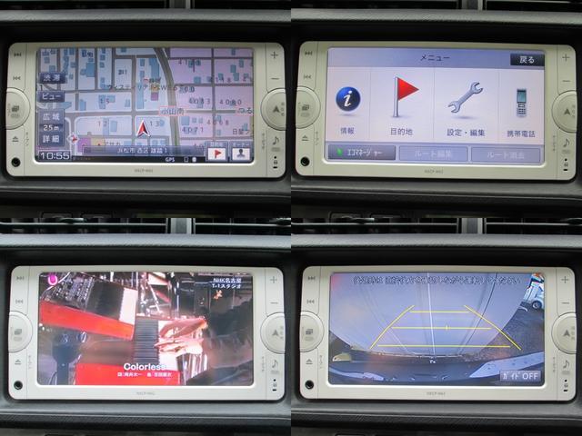 G スマートキー/禁煙/ナビTV/Btooth/Bカメラ/ETC/オートAC/Iストップ/プッシュST/CD/前席シートヒーター/オートライト/PVガラス/ウインカーミラー/電動格納ミラー(7枚目)