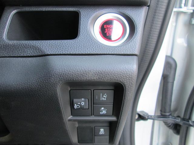 クール・ホンダセンシング 禁煙/衝突軽減/スマートキー/Rクルーズ/オートAC/Iストップ/プッシュST/CDオーディオ/オートハイビーム/PVガラス/電動格納ミラー/フォグLED/WエアB/ABS/横滑防止(16枚目)