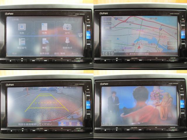 G・ローダウン ツートン/ナビTV/Btooth/Bカメラ/HID/ETC/オートAC/Iストップ/衝突軽減/スマートキー/プッシュST/DVD再生/CD/純正14AW/オートライト/ウインカーミラー/電動格納ミラー(7枚目)