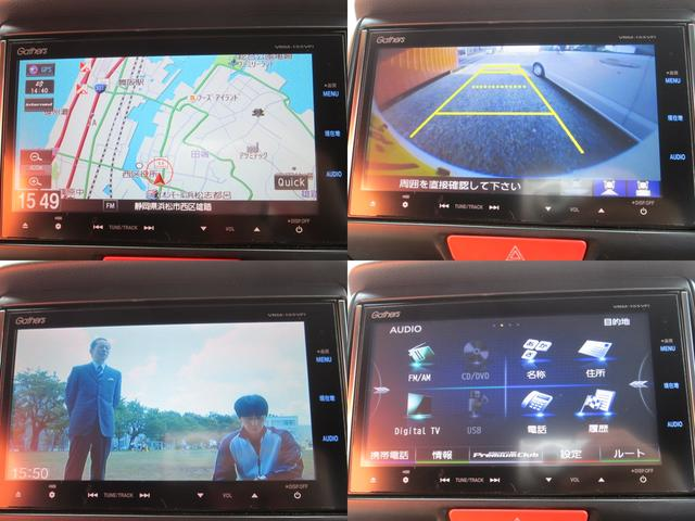 X ツートン/ナビTV/Btooth/Bカメラ/HID/ETC/オートAC/Iストップ/クルコン/衝突軽減/スマートキー/プッシュST/DVD再生/CD/前席シートヒーター/オートライト/PVガラス(7枚目)
