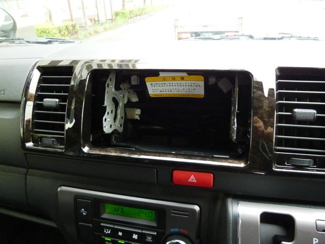 「トヨタ」「ハイエース」「その他」「静岡県」の中古車13