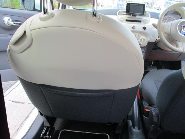 1.2 スーパーポップ バースデイエディション 正規ディーラー車 キーレス 記録簿 SDナビ地デジ ETC フルフラット CD 電動ミラー ABS Wエアバック エアコン パワステ アイドリングストップ スペアキー 取扱説明書 MTモード(12枚目)