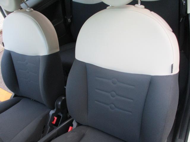 1.2 スーパーポップ バースデイエディション 正規ディーラー車 キーレス 記録簿 SDナビ地デジ ETC フルフラット CD 電動ミラー ABS Wエアバック エアコン パワステ アイドリングストップ スペアキー 取扱説明書 MTモード(37枚目)