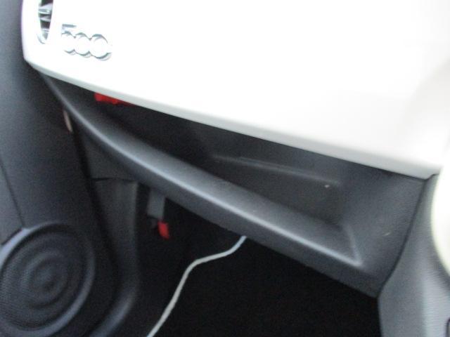 1.2 スーパーポップ バースデイエディション 正規ディーラー車 キーレス 記録簿 SDナビ地デジ ETC フルフラット CD 電動ミラー ABS Wエアバック エアコン パワステ アイドリングストップ スペアキー 取扱説明書 MTモード(47枚目)