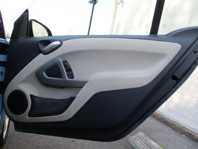 mhd 正規ディーラー車 記録簿 ガラスルーフ キーレス アルミ Wエアバック エアコン パワステ HID AUX ECOモード MTモード 電動ミラー 取扱説明書 社外CD ABS パワーウィンドウ(16枚目)