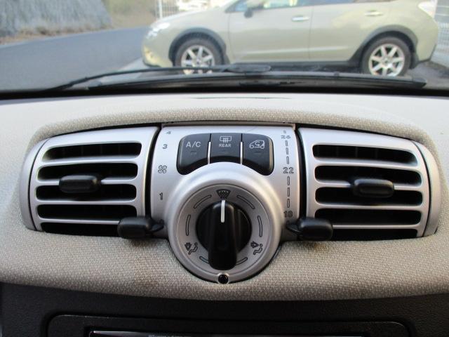 mhd 正規ディーラー車 記録簿 ガラスルーフ キーレス アルミ Wエアバック エアコン パワステ HID AUX ECOモード MTモード 電動ミラー 取扱説明書 社外CD ABS パワーウィンドウ(17枚目)