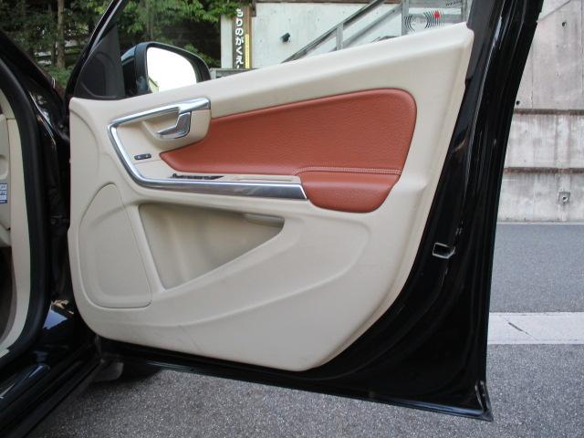 ドライブe 1オーナー 純正HDDフルセグナビ Bluetooth DVD再生 ETC HIDヘッド パワーシート シートヒーター スマートキー プッシュスタート シティセーフティ 正規ディーラー車 取扱説明書(17枚目)