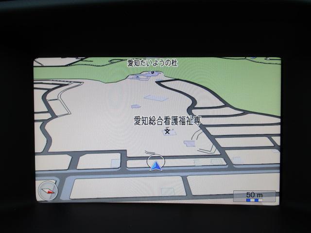 ドライブe 1オーナー 純正HDDフルセグナビ Bluetooth DVD再生 ETC HIDヘッド パワーシート シートヒーター スマートキー プッシュスタート シティセーフティ 正規ディーラー車 取扱説明書(19枚目)