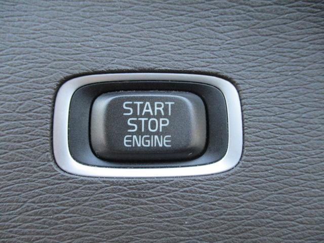 ドライブe 1オーナー 純正HDDフルセグナビ Bluetooth DVD再生 ETC HIDヘッド パワーシート シートヒーター スマートキー プッシュスタート シティセーフティ 正規ディーラー車 取扱説明書(45枚目)
