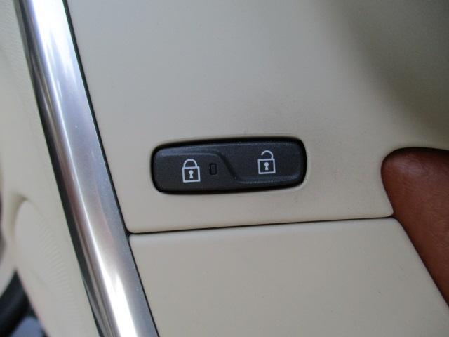ドライブe 1オーナー 純正HDDフルセグナビ Bluetooth DVD再生 ETC HIDヘッド パワーシート シートヒーター スマートキー プッシュスタート シティセーフティ 正規ディーラー車 取扱説明書(50枚目)
