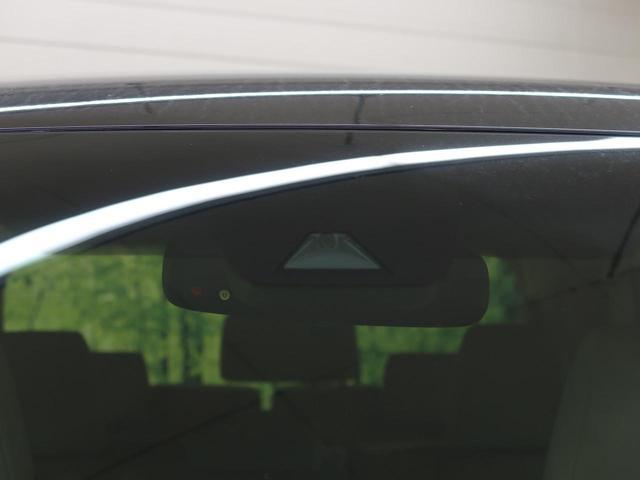 2.5X ディスプレイオーディオ バックカメラ レーダークルーズコントロール 両側パワースライドドア LEDヘッドライト オートハイビーム スマートキー(3枚目)