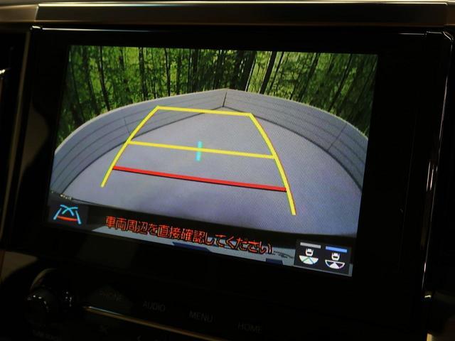 2.5X ディスプレイオーディオ バックカメラ レーダークルーズコントロール 両側パワースライドドア LEDヘッドライト オートハイビーム スマートキー(5枚目)
