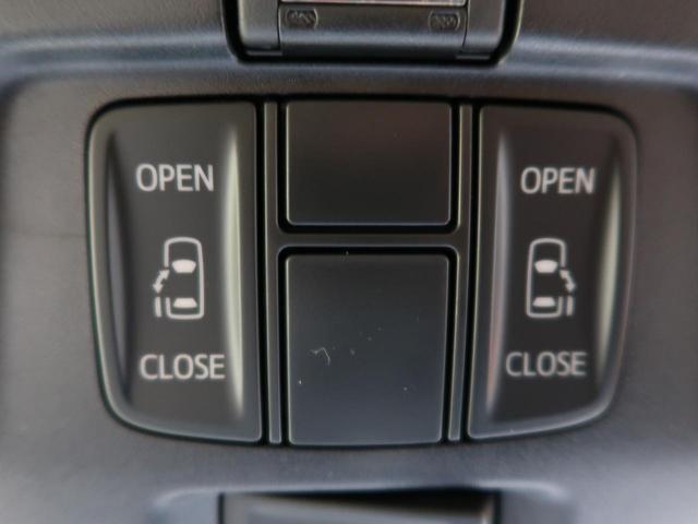 2.5X ディスプレイオーディオ バックカメラ レーダークルーズコントロール 両側パワースライドドア LEDヘッドライト オートハイビーム スマートキー(6枚目)