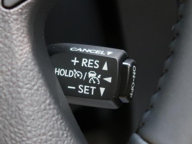 2.5X ディスプレイオーディオ バックカメラ レーダークルーズコントロール 両側パワースライドドア LEDヘッドライト オートハイビーム スマートキー(7枚目)