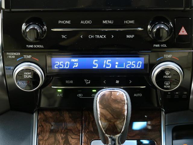 2.5X ディスプレイオーディオ バックカメラ レーダークルーズコントロール 両側パワースライドドア LEDヘッドライト オートハイビーム スマートキー(8枚目)
