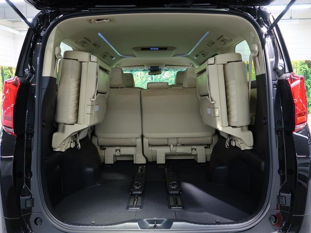 2.5X ディスプレイオーディオ バックカメラ レーダークルーズコントロール 両側パワースライドドア LEDヘッドライト オートハイビーム スマートキー(15枚目)