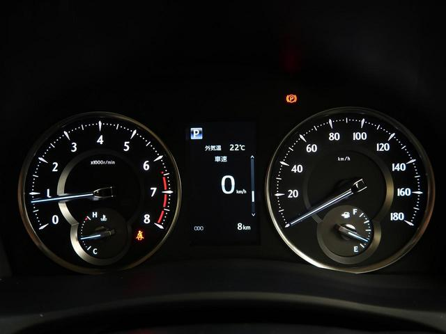 2.5X ディスプレイオーディオ バックカメラ レーダークルーズコントロール 両側パワースライドドア LEDヘッドライト オートハイビーム スマートキー(22枚目)