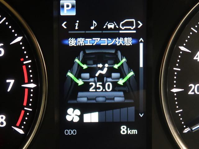 2.5X ディスプレイオーディオ バックカメラ レーダークルーズコントロール 両側パワースライドドア LEDヘッドライト オートハイビーム スマートキー(23枚目)