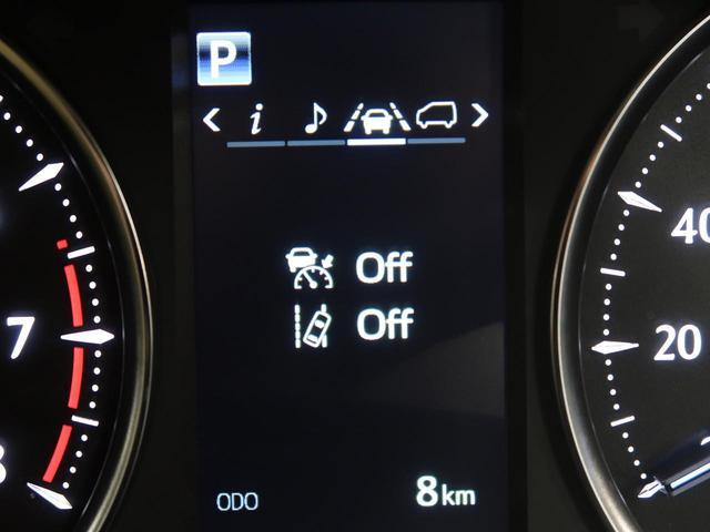 2.5X ディスプレイオーディオ バックカメラ レーダークルーズコントロール 両側パワースライドドア LEDヘッドライト オートハイビーム スマートキー(24枚目)
