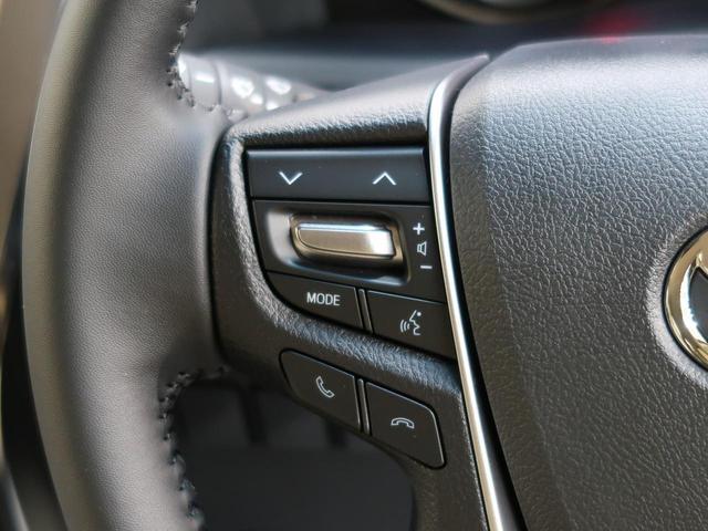2.5X ディスプレイオーディオ バックカメラ レーダークルーズコントロール 両側パワースライドドア LEDヘッドライト オートハイビーム スマートキー(26枚目)