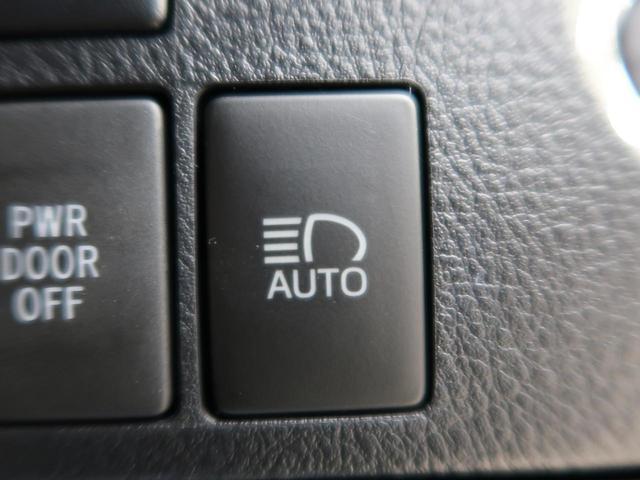 2.5X ディスプレイオーディオ バックカメラ レーダークルーズコントロール 両側パワースライドドア LEDヘッドライト オートハイビーム スマートキー(31枚目)