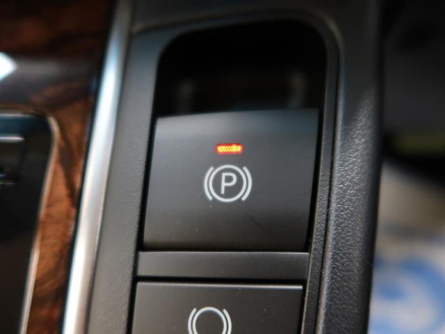 2.5X ディスプレイオーディオ バックカメラ レーダークルーズコントロール 両側パワースライドドア LEDヘッドライト オートハイビーム スマートキー(35枚目)
