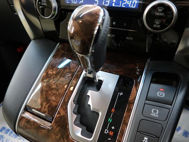 2.5X ディスプレイオーディオ バックカメラ レーダークルーズコントロール 両側パワースライドドア LEDヘッドライト オートハイビーム スマートキー(36枚目)
