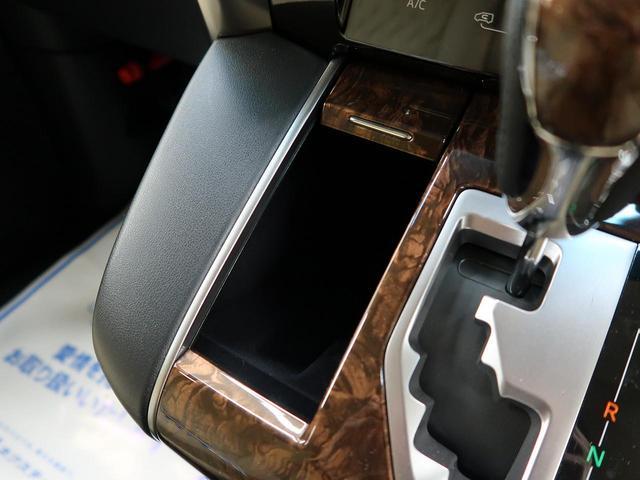 2.5X ディスプレイオーディオ バックカメラ レーダークルーズコントロール 両側パワースライドドア LEDヘッドライト オートハイビーム スマートキー(37枚目)