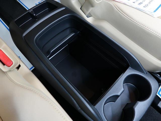 2.5X ディスプレイオーディオ バックカメラ レーダークルーズコントロール 両側パワースライドドア LEDヘッドライト オートハイビーム スマートキー(39枚目)