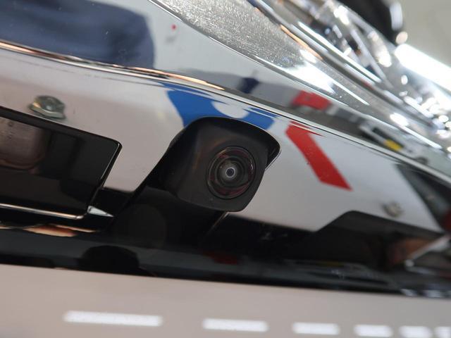 2.5X ディスプレイオーディオ バックカメラ レーダークルーズコントロール 両側パワースライドドア LEDヘッドライト オートハイビーム スマートキー(46枚目)