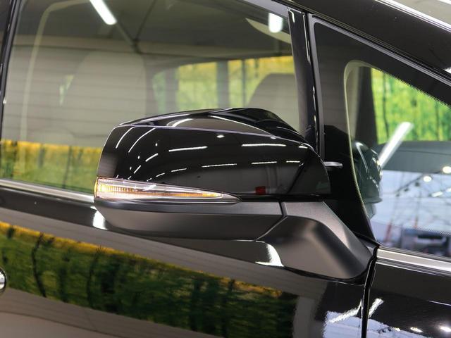 2.5X ディスプレイオーディオ バックカメラ レーダークルーズコントロール 両側パワースライドドア LEDヘッドライト オートハイビーム スマートキー(48枚目)