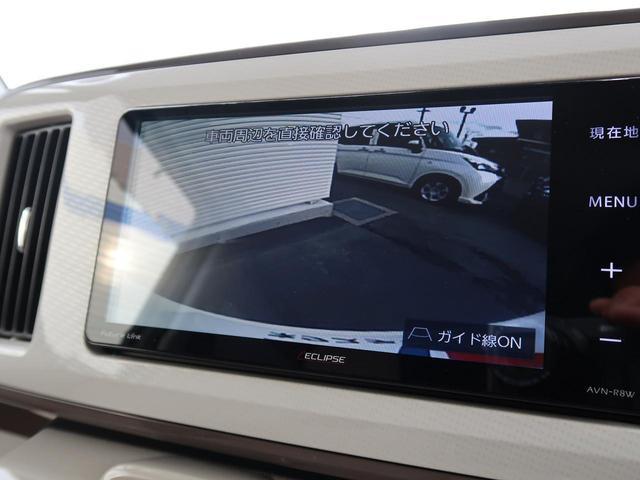 Gメイクアップ SAIII スマートアシストIII 社外ナビ・フルセグTV バックカメラ 両側電動スライドドア LEDヘッドライト(5枚目)