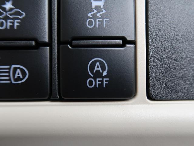 Gメイクアップ SAIII スマートアシストIII 社外ナビ・フルセグTV バックカメラ 両側電動スライドドア LEDヘッドライト(7枚目)