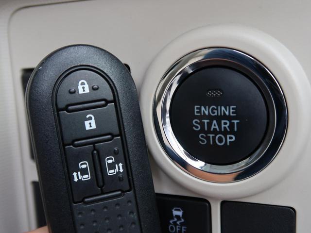 Gメイクアップ SAIII スマートアシストIII 社外ナビ・フルセグTV バックカメラ 両側電動スライドドア LEDヘッドライト(9枚目)