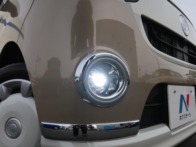 Gメイクアップ SAIII スマートアシストIII 社外ナビ・フルセグTV バックカメラ 両側電動スライドドア LEDヘッドライト(18枚目)