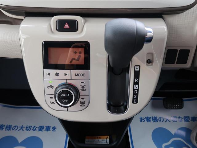 Gメイクアップ SAIII スマートアシストIII 社外ナビ・フルセグTV バックカメラ 両側電動スライドドア LEDヘッドライト(22枚目)