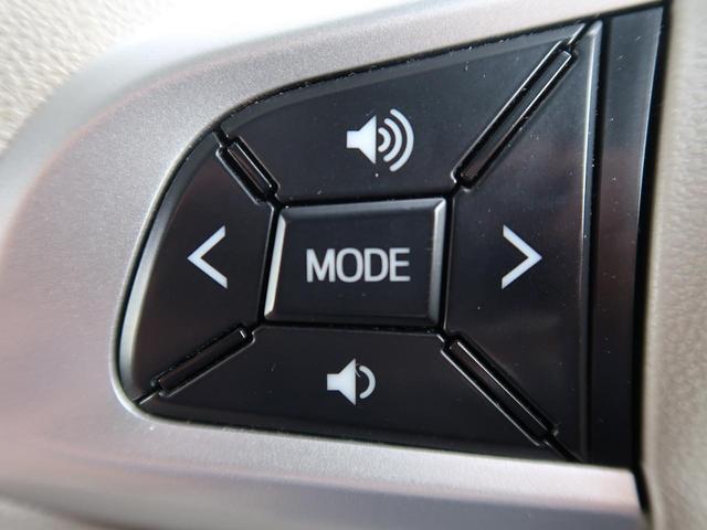 Gメイクアップ SAIII スマートアシストIII 社外ナビ・フルセグTV バックカメラ 両側電動スライドドア LEDヘッドライト(23枚目)