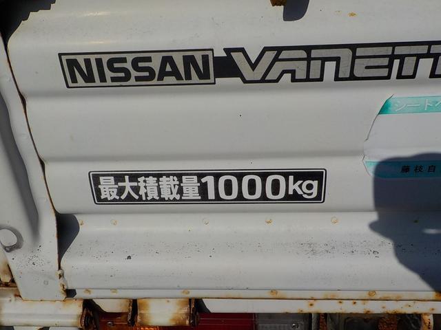 「日産」「バネットトラック」「トラック」「静岡県」の中古車10