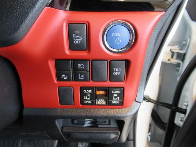 ハイブリッドZS Toyota Safety Sense C(13枚目)