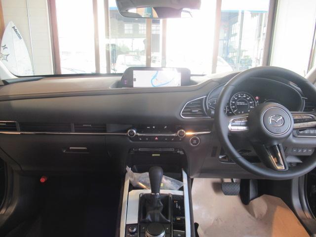 「マツダ」「CX-30」「SUV・クロカン」「静岡県」の中古車17