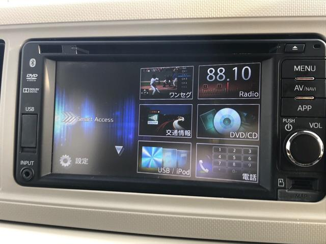 X SAIII メモリーナビ バックカメラ コーナーセンサー(4枚目)