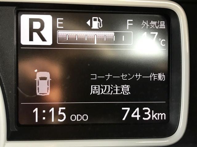 X SAIII メモリーナビ バックカメラ コーナーセンサー(5枚目)