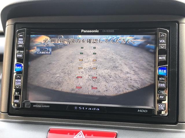 「ホンダ」「オデッセイ」「ミニバン・ワンボックス」「静岡県」の中古車32