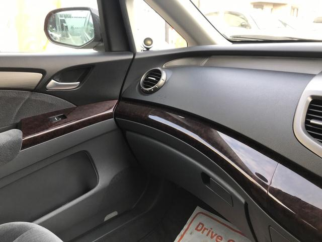 「ホンダ」「オデッセイ」「ミニバン・ワンボックス」「静岡県」の中古車33