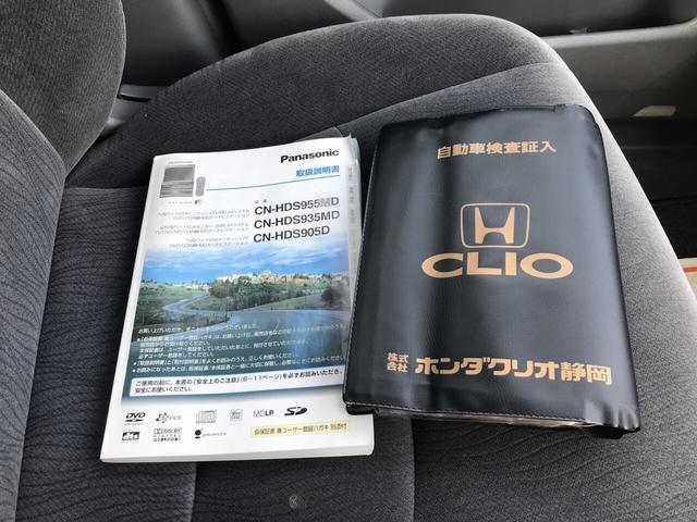 「ホンダ」「オデッセイ」「ミニバン・ワンボックス」「静岡県」の中古車34