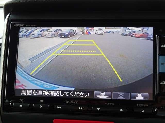 G・Lパッケージ 追突軽減ブレーキ ナビ リアカメラ(14枚目)