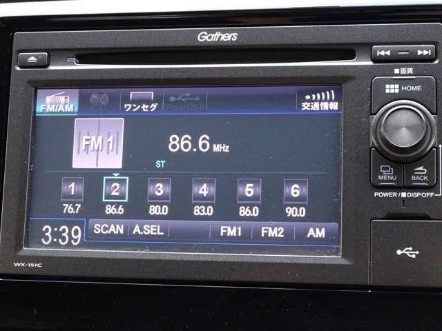 G・Lパッケージ ワンセグTV ETC バックカメラ(10枚目)