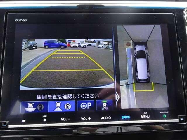 スパーダ・クールスピリット ホンダセンシング 当社デモカー(15枚目)