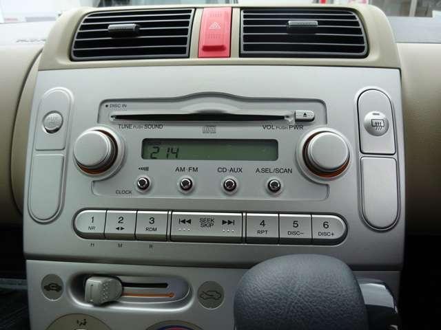 快適ドライブの必需品 CD、ラジオ。